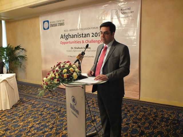 Lecture on 'Afghanistan 2014: Opportunities and Challenges'