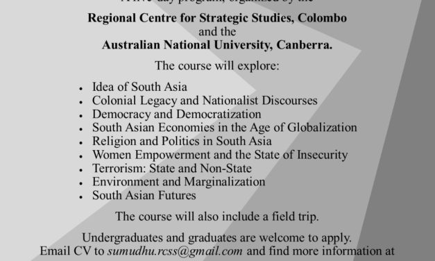 ANU-RCSS Certificate Course on South Asia