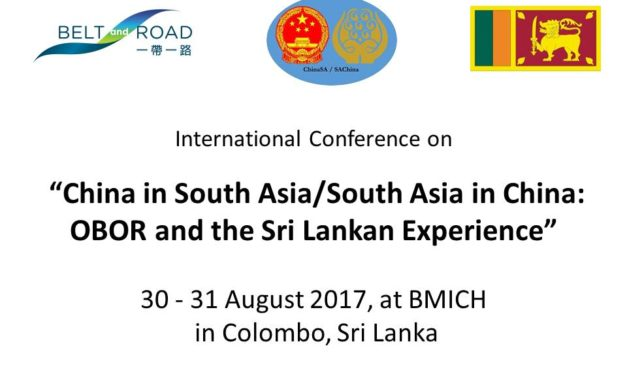 "International Conference on ""China in South Asia/South Asia in China: OBOR and the Sri Lankan Experience"""
