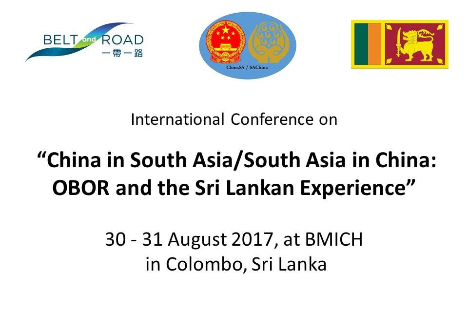 """International Conference on """"China in South Asia/South Asia in China: OBOR and the Sri Lankan Experience"""""""
