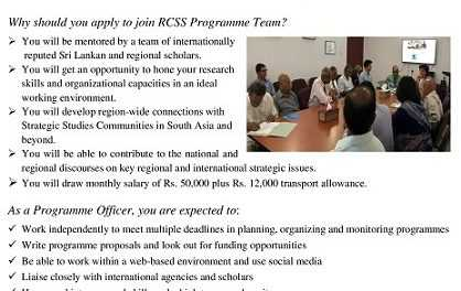 Vacancies – RCSS Programme Officers