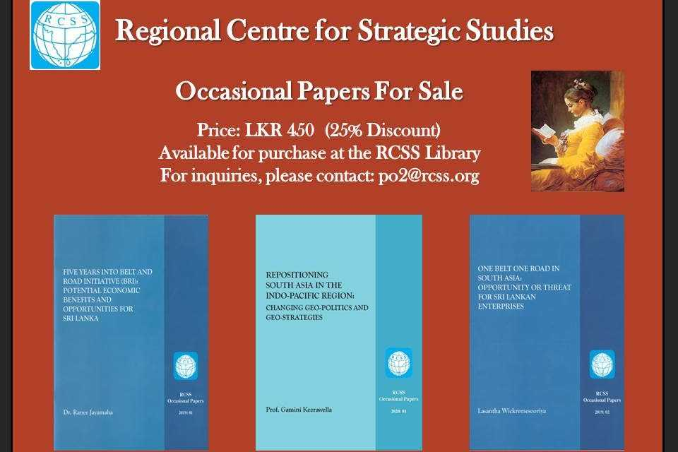 RCSS Occasional Papers for Sale