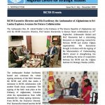 RCSS E-Newsletter 2020 – Issue 2