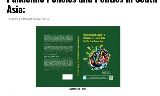 Pandemic Policies and Politics in South Asia: A Book Review